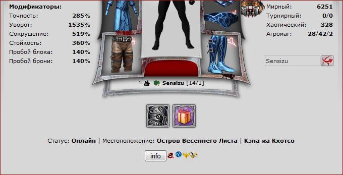 клановые иконки:
