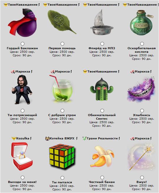 Новое: глобальные события на ОК, ранги, улучшения интерфейса, подарки на почте