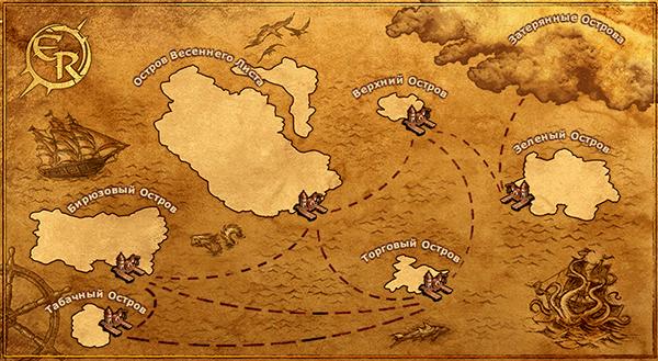 Морские путешествия 3